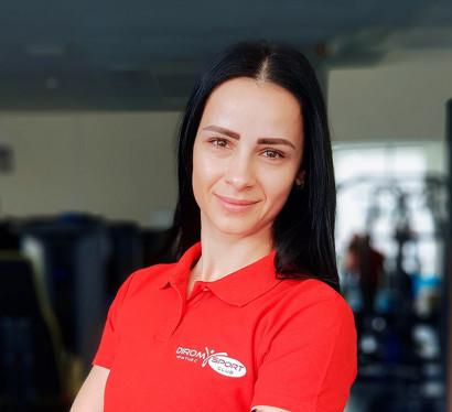 Ирина Верцюх
