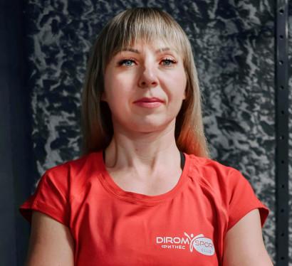 Елена Хоменко